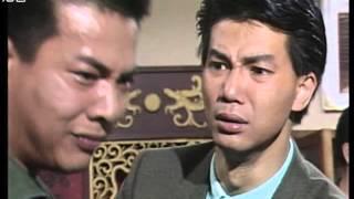 ATV〔粵語清晰〕鐵血藍天 22 李青山 朱慧珊 潘先儀