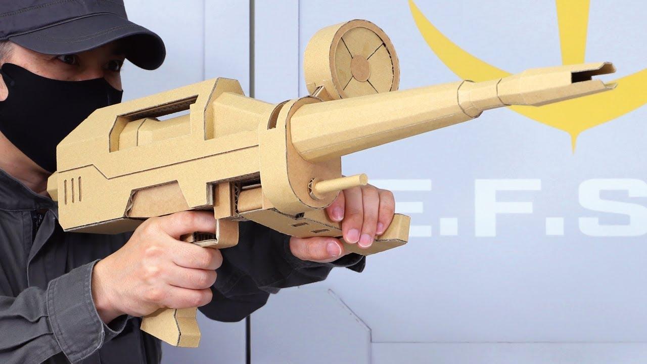 【RX-78-2  GUNDAM】ビームライフルをダンボールでつくってみた【ガンダム】Beam rifle -Cardboard Crafts