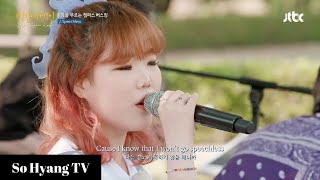 Lee Suhyun (이수현) - Speechless …