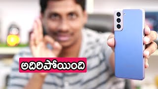 Samsung s21 5G full review In Telugu