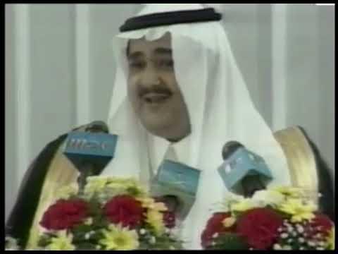 قصيدة الشيخ محمد آل إبراهيم في سمو الامير عبدالعزيز بن ابراهيم آل إبراهيم Youtube