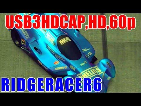 [HD,60p] リッジレーサー6 / RIDGE RACER 6 [USB3HDCAP]
