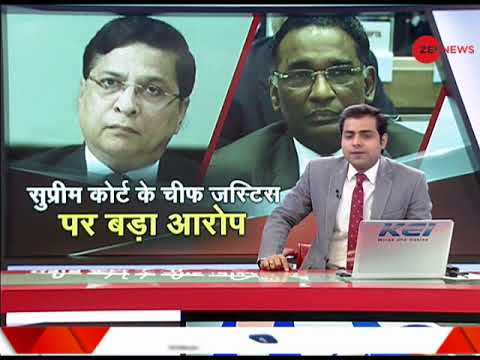 All you need to know about Supreme Court judges vs CJI | SC के 4 जजों ने क्या आरोप लगाए ?