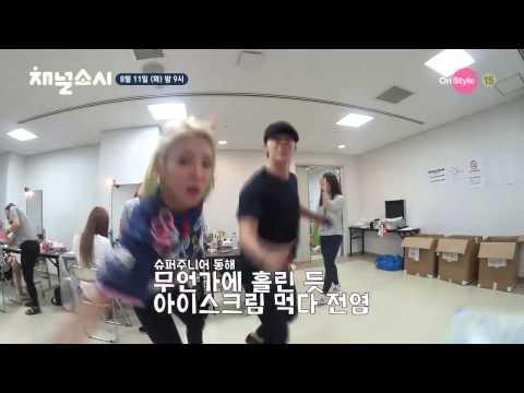 150814 Onstyle Channel Ep 4 Hyoyeon & Donghae & Yoona Dancing cut