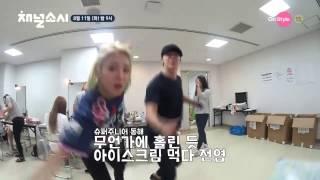 Gambar cover 150814 Onstyle Channel Ep 4 Hyoyeon & Donghae & Yoona Dancing cut