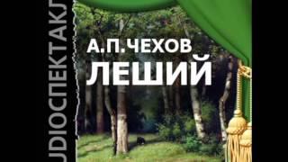 видео Сидорук Илья Семёнович