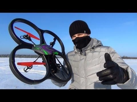 Квадрокоптер RC WL UFO Drone V33 Headless Cyclone Батерия Li-Polymer 12