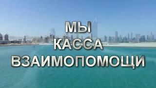 Заработок в интернете для начинающих в Украине на программах, сайтах и расширениях