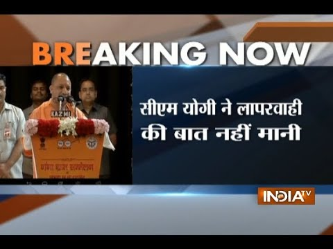 UP CM Yogi Adityanath speaking on child deaths in Gorakhpur's BRD Medical College