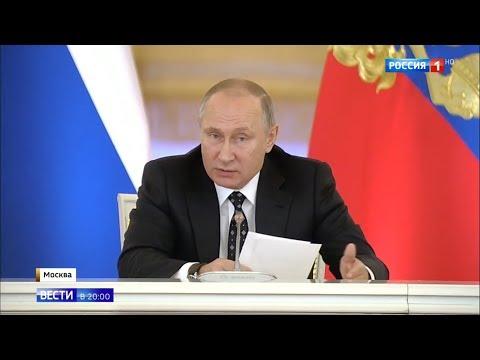 Путин ОТЧИТАЛ губернаторов: Вы вообще на КОГО РАБОТАЕТЕ?