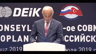 Ассамблея народов Евразии приняла участие в знаковой встрече деловых советов