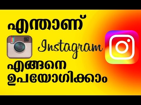 How To Use INSTAGRAM Step By Step Tutorial Instagram Tutorial For Beginners