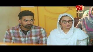 Download Zoya Sawleha - Episode 25   Geo Kahani