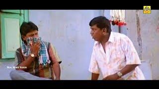 டேய் அந்த பக்கம் போகாத அன்னே தம்பி ரெண்டு பேர் அடிச்சிக்கிட்டு இருக்காங்க # Vadivel Comedy # வடிவேலு