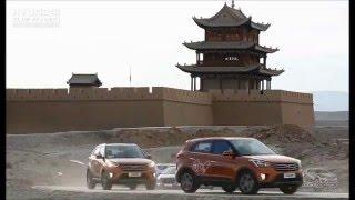 Test drive Hyundai Creta ix25 Part 2 смотреть