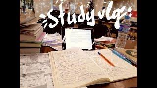#StudyVlog:Библиотека,Недостаток Сна и много Вебинаров