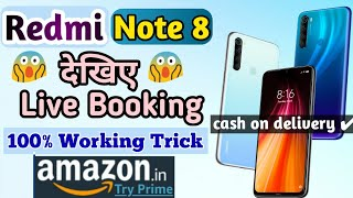 Live booking Redmi Note 8 On Amazon | how to book Redmi note 8 | live order redmi note 8 |