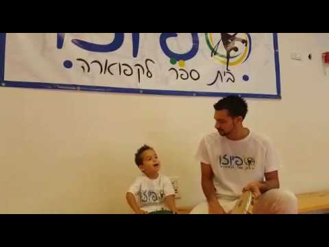 Prof.feioso capoeira kids playing with my...