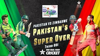 Pakistan Batting Super Over | Pakistan vs Zimbabwe | 3rd ODI 2020 | PCB | MD2T