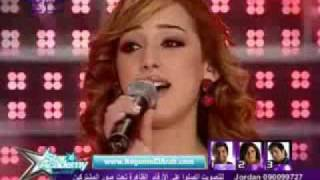 Star Academy 6: Myriam Fares Ft Bassma - Moukanoh Wein + Elie Saar