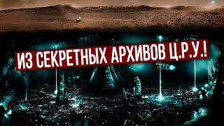ПОДЗЕМНЫЕ ЦИВИЛИЗАЦИИ ПЛАНЕТЫ ЗЕМЛЯ - ОНИ СУЩЕСТВУЮТ! ЭТО СКРЫВАЮТ! 12.09.2020 ДОКУМЕНТАЛЬНЫЙ ФИЛЬМ