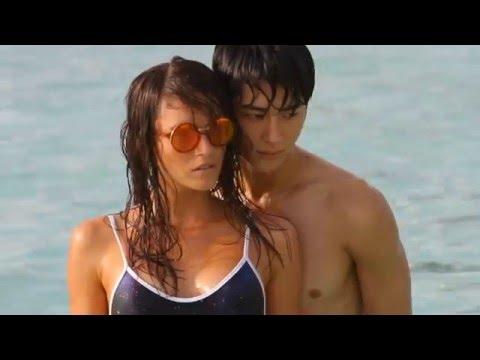 W Maldives partners with We Are Handsome - Australian swimwear label