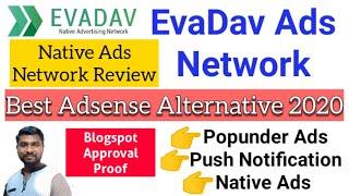 EvaDav Ads Network Review | EvaDav AdSense Alternative Review 2020 | EvaDav Ad Network