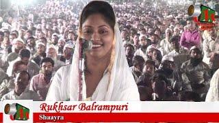 Rukhsar Balrampuri, Sakinaka Aalami Mushaira, 25/12/2016, JAMAL KHAN, Mushaira Media