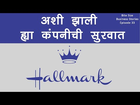 How Hallmark company established know more in this Bite Size Business Story