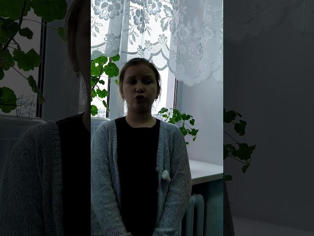 Изображение предпросмотра прочтения – АлинаЛялина читает произведение «Неохотно инесмело…» Ф.И.Тютчева