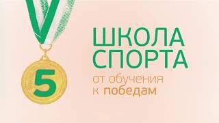 Сюжет программы Абрикос про чемпионат мира по свободной пирамиде 2013 в Якутске(В сентябре 2013 года прошел самый ожидаемый турнир по русскому бильярду - чемпионат мира по свободной пирамид..., 2013-10-08T09:09:34.000Z)