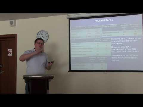 11 Новиков П.И. - Системные васкулиты: Современные стандарты