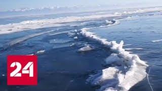 Смотреть видео На Байкале из-за землетрясения образовалась гигантская трещина - Россия 24 онлайн