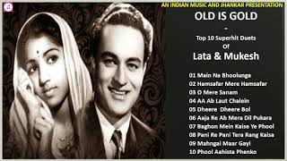 Old Is Gold - Top 10 Superhit Duets Of Lata & Mukesh लता और मुकेश के १० सुपरहिट युगलगीत II 2019