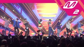 [MPD?? 4K] ?? ??? Ko Ko Bop ?? EXO Fancam @??????_170803 MP3