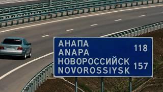 Автомобильный подход к Крымскому мосту со стороны Керчи