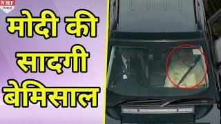 बिना Seat Belt लगाए गाड़ी में बैठते हैं तो Modi से कुछ तो सीख लीजिए
