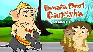 Hamara Dost Ganesha Full Movie - हमारा दोस्त गणेशा - Hindi Kids Animation