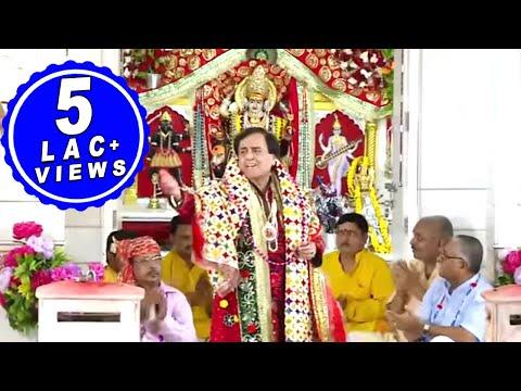 Mainu Ke Pata Maa Ki Ki Kari | Narendra Chanchal | Full Video | New Released | Mata Ki Bhetein
