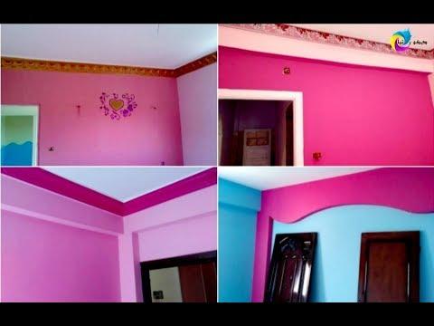 أجمل وأحدث ألوان غرف النوم 2020 Youtube