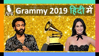 Grammys Awards 2019 Cover in Hindi | AFAIK