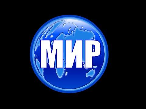Песня Все идет по плану(cover Егор Летов) - Цемент Band скачать mp3 и слушать онлайн
