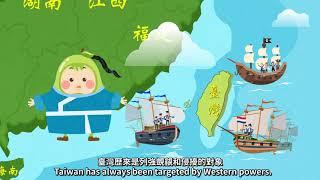 Yuanyuan's Adventure Episode Ⅲ: Taiwan Reunification