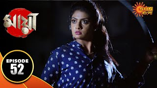 Maya - Episode 52 | 18th Oct 2019 | Sun Bangla TV Serial | Bengali Serial