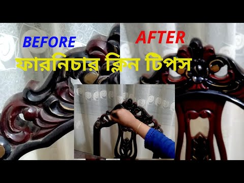 How to clean furniture | Wooden Furniture Cleaning & polish tips 2019