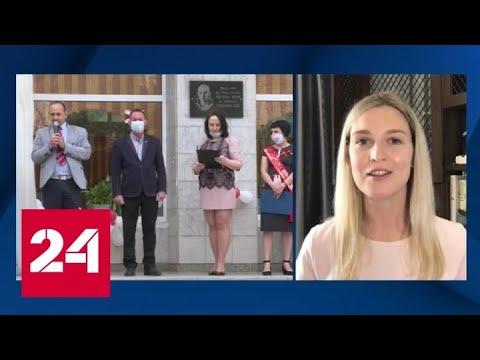 Прощание со школой в Крыму: последние звонки пройдут онлайн - Россия 24