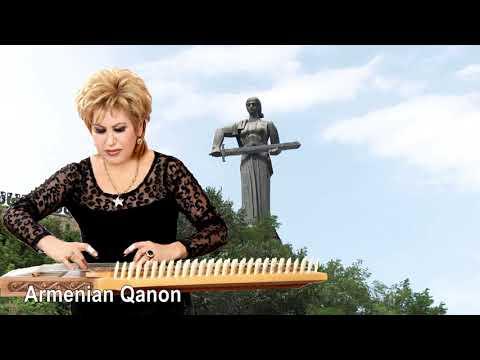 Armenian Qanon / Hasmik Leyloyan - Lezginka
