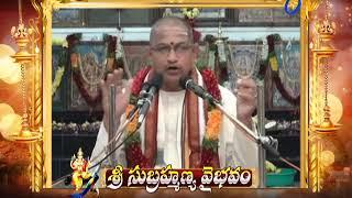 Sri Subrahmanya Vaibhavam | Aradhana | 4th December 2017  | ETV Telugu