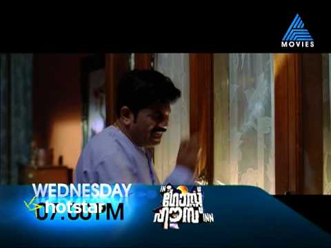 Wednesday Second Show Movie In Ghost House...