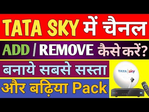 How To Add Edit And Remove Channel From TATA SKY । Tata Sky Plan Kaise Change Kare